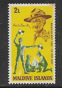 REPUBLIC OF MALDIVES POSTAL ISSUE - USED STAMP 1968, BOY SCOUTS, BADEN POWELL