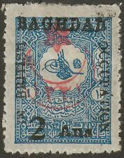 Iraq British Occupation Baghdad 1917 2a on 1pi Dull Blue Mint SG18 cat £600 BPA