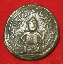 Islamic Anatolia & al jazeera ♦ muzaffar al-Din kokuri 1167-1233 ♦ dirhem ♦ rare!