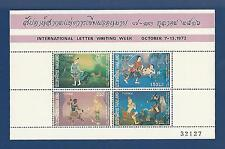 Thailand Scott#684a.Int'L Letter Writing Week (Thai Lit).4 Stamps.Mnh.Ss