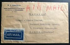 1929 Kakinada India Early Airmail Commercial cover to Vienna Austria