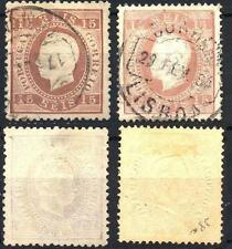 [Portugal 1870/1876 – King Luiz Straight Label] 15 Reis used 2 different perf.