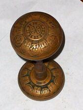 Antique ornate Large Brass Knobs Victorian Eastlake Era