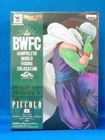 Piccolo world Figure Colosseum Vol.2 Normal Color Ver Dragon Ball Z Banpresto