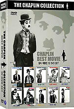 Charlie Chaplin Movie Collection 10 DVD Box Set New In Box