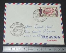 ENVELOPPE 1er JOUR PHILATELIE 1962 FONDATION AIR AFRIQUE 1961 CAMEROUN AVIATION