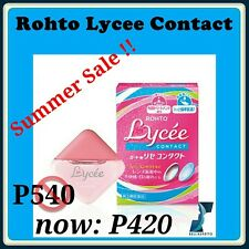 SALE !!!! Rohto Lycee Contact eye drops from Japan