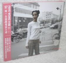 Faye Wong Perfunctory 2015 H.K. CD (97 Cantonese Language Album)