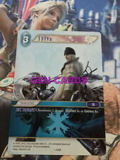 Carte FINAL FANTASY SHIVA 1-038R x 2