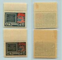 Russia USSR ☭ 1943 SC 907-908 Z 784-785 MNH. f9383