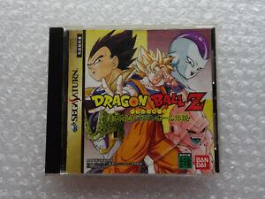 "Dragon Ball Z Idainaru Densetsu ""Good Condition"" Sega Saturn Japan"