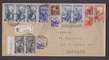 1951 Italy Registered cover to Taranto, multi-franked to 20 Lire, rare
