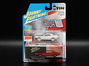 1970 PLYMOUTH AAR CUDA JOHNNY JL 2020 TIN PRO COLLECTOR 3A WHITE LIGHTNING CHASE