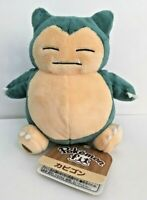 Pokemon Center Japan Official SNORLAX Fit Plush  MINT USA Seller Fast Shipping