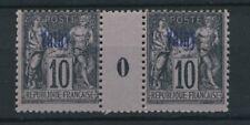 Colonie VATHY Millésime N°9 10c Neuf * TB. Cote 275€. P4730