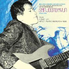 HYUN , SHIN JOONG - BEAUTIFUL RIVERS AND MOUNTAINS NEW VINYL RECORD