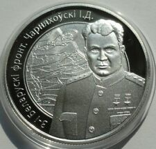 2010 Belarus 10 Rubles Charnyakhousky I.D.1/2 oz Proof Silver RARE