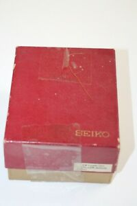 Vintage Seiko Watch  Box Only NO WATCH CARDBOARD