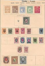 Ukraine stamps 1918 collection of 22 stamps High Value!