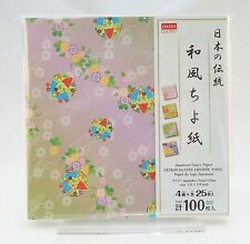 New DAISO JAPAN Japanese Traditional craft paper 4patterns 100 sheets