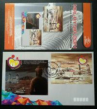 Indonesia 200 Years Of Discovery Borobudur Temple 2014 Buddha (FDC) *o/p