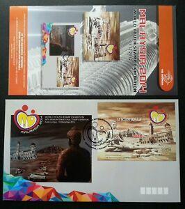 Indonesia 200 Years Of Discovery Borobudur Temple 2014 Buddha (FDC) *o/p