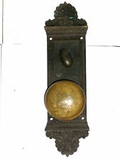 Antique Entry Door Knob Backplate With Knob and Thumb Turn