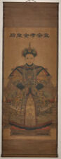 ANTIQUE CHINESE QING DYNASTY EmPRESS PORTRAIT SCROLL PAINTING 【孝庄】