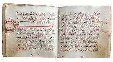 RARE DALA'IL AL KHAYRAT, OR GUIDE TO GOOD DEEDS 18TH-CENTURY ARABIC MANUSCRIPT