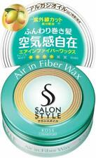 Salon Style Air in Fiber Wax Hair Styling Wax 2Pack Set 75g Made in Japan