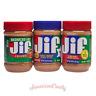 4x Jif Peanut Butter 454g (3 Sorten Erdnussbutter USA zur Auswahl)