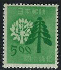 Japan SC449 Stylized Tree-IssuedToPublicizeThe ForestationMovememnt (H) 1949