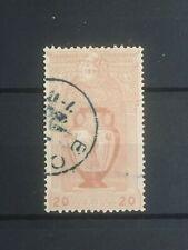 SCOTTS #121 1896 GREECE STAMP USED