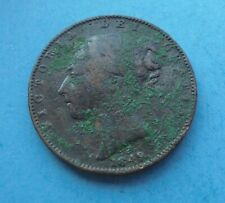 More details for 1849 farthing, victoria, valued year, got its issues, as shown.