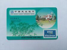 China bank card-EXPIRED--2000s-Minsheng bank-Tour card