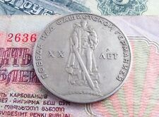 1 Ruble Coin Russia USSR 20th anniv. of Soviet Victory over Germany in the WWII