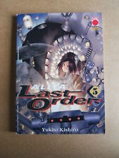 ALITA LAST ORDER Vol.5 - Alita Collection Planet Manga  [G370P]