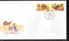 Christmas Island 2005 YO Rooster/Greeting 2v FDC n13721