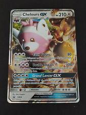 Carte Pokemon Chelours GX 210PV SM34 Promo Soleil&Lune JUMBO GEANTE Français