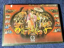 TVB Drama ~ Lady Sour ~ Hong Kong~ 2- DVD's  Rare find ~ Free Shipping !