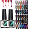 LEMOOC 8ml Cat Eye UV Gel Nail Polish Soak Off Holographic Magnetic Gel Varnish