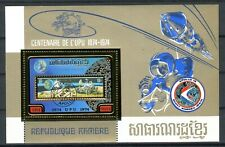 Cambodge Cambodia  100 ans UPU 1974  gold foil Or MICHEL Bloc 60 A