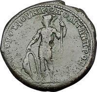 ELAGABALUS 218AD Nicopolis ad Istrum ARES Shield Ancient Roman Coin  i50918