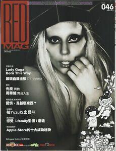 LADY GAGA Born This Way / RIHANNA Dual COVER 2011 MALAYSIA Magazine 046 RARE NEW
