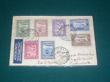 Greece 1933 Goverment Air Mail Unofficial FDC. VF RARE !!!