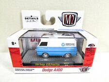 M2 Machines 1964 Dodge A100 Panel Van Chrysler Corp Van NIP 2019 China