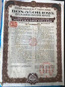 China Government 1925 US$50 Gold Bond Loan With Coupons