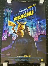 """DETECTIVE PIKACHU 4'x6' Bus Shelter Banner poster 48""""x72"""""""