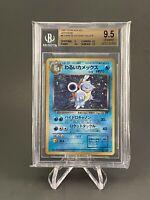 Dark Blastoise - Team Rocket Japanese Holo - Graded BGS 9.5 - Pokemon Card Mint
