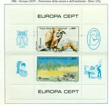 EUROPA CEPT - NORTHERN CYPRUS 1986 Environment Protection block